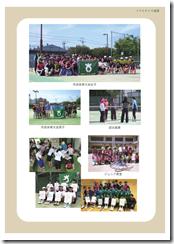 大東市ソフトテニス連盟・案内(2)